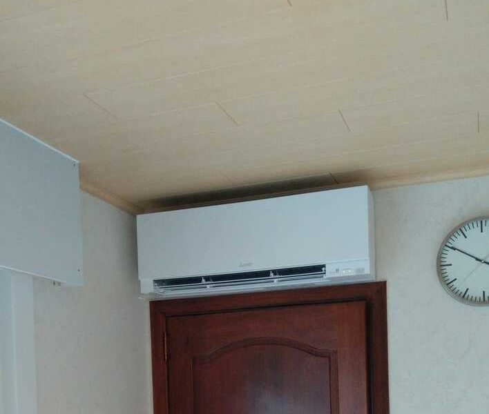 Realisatie Mitsubishi multisplit airco/warmtepomp met 2 binnenunits te Herdersem